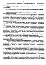besplatnaya_pomosch - 0003