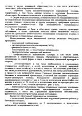 besplatnaya_pomosch - 0002